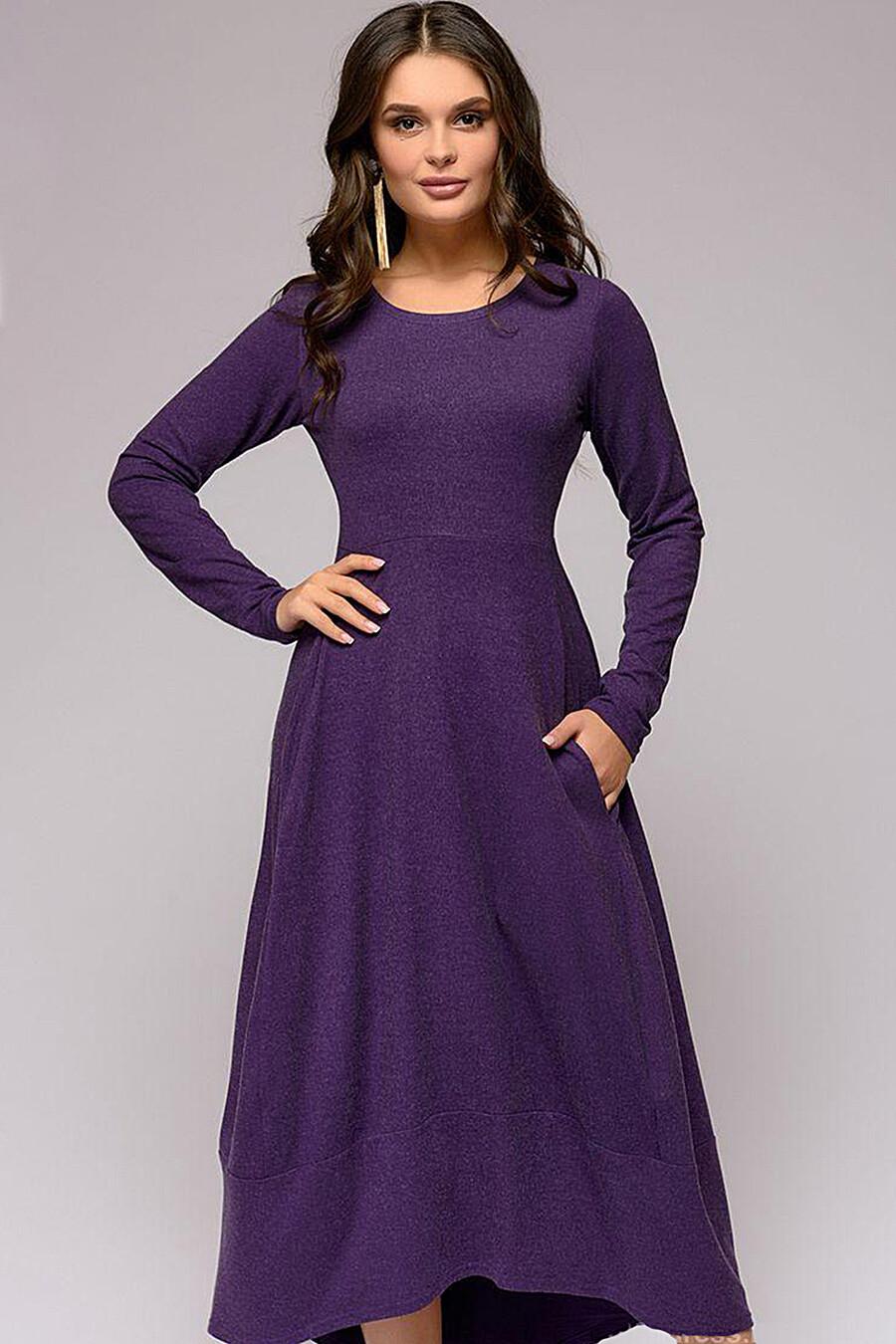 Платье 1001 DRESS (130971), купить в Optmoyo.ru