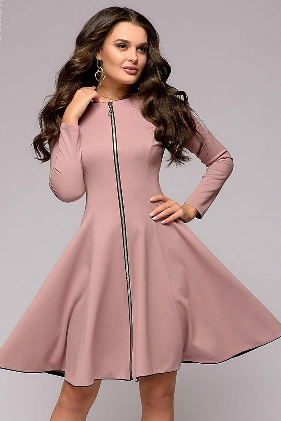 Платье 1001 DRESS (130974), купить в Optmoyo.ru