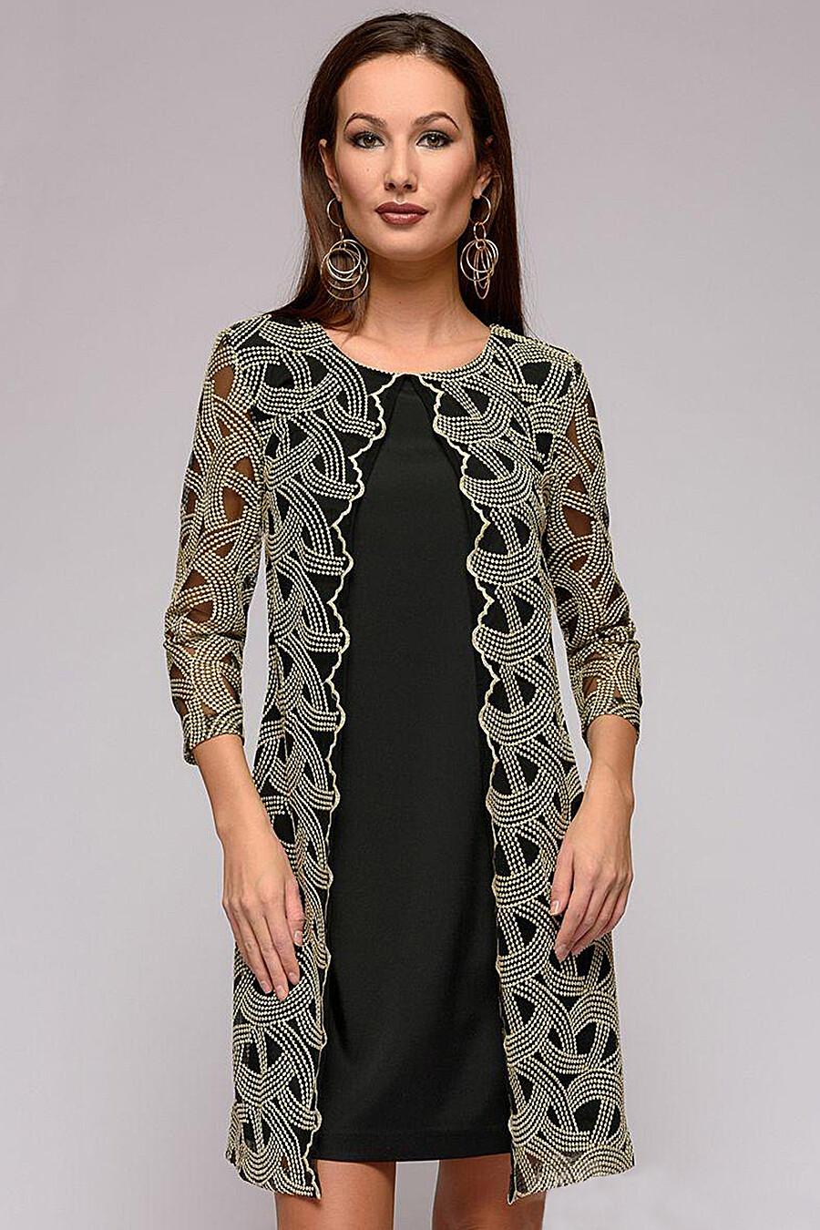 Платье #130982
