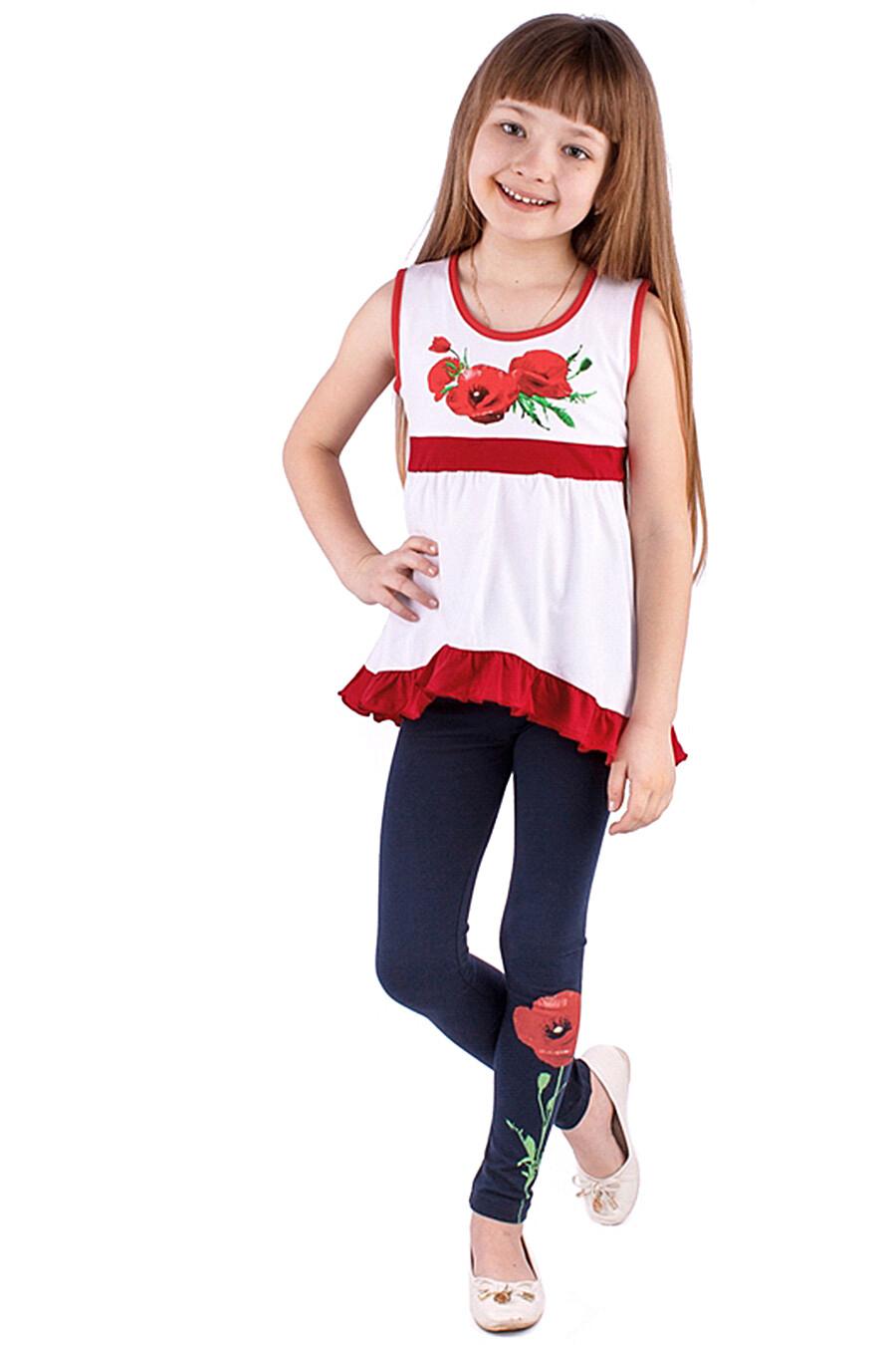 Джемпер для девочек Archi 131021 купить оптом от производителя. Совместная покупка детской одежды в OptMoyo