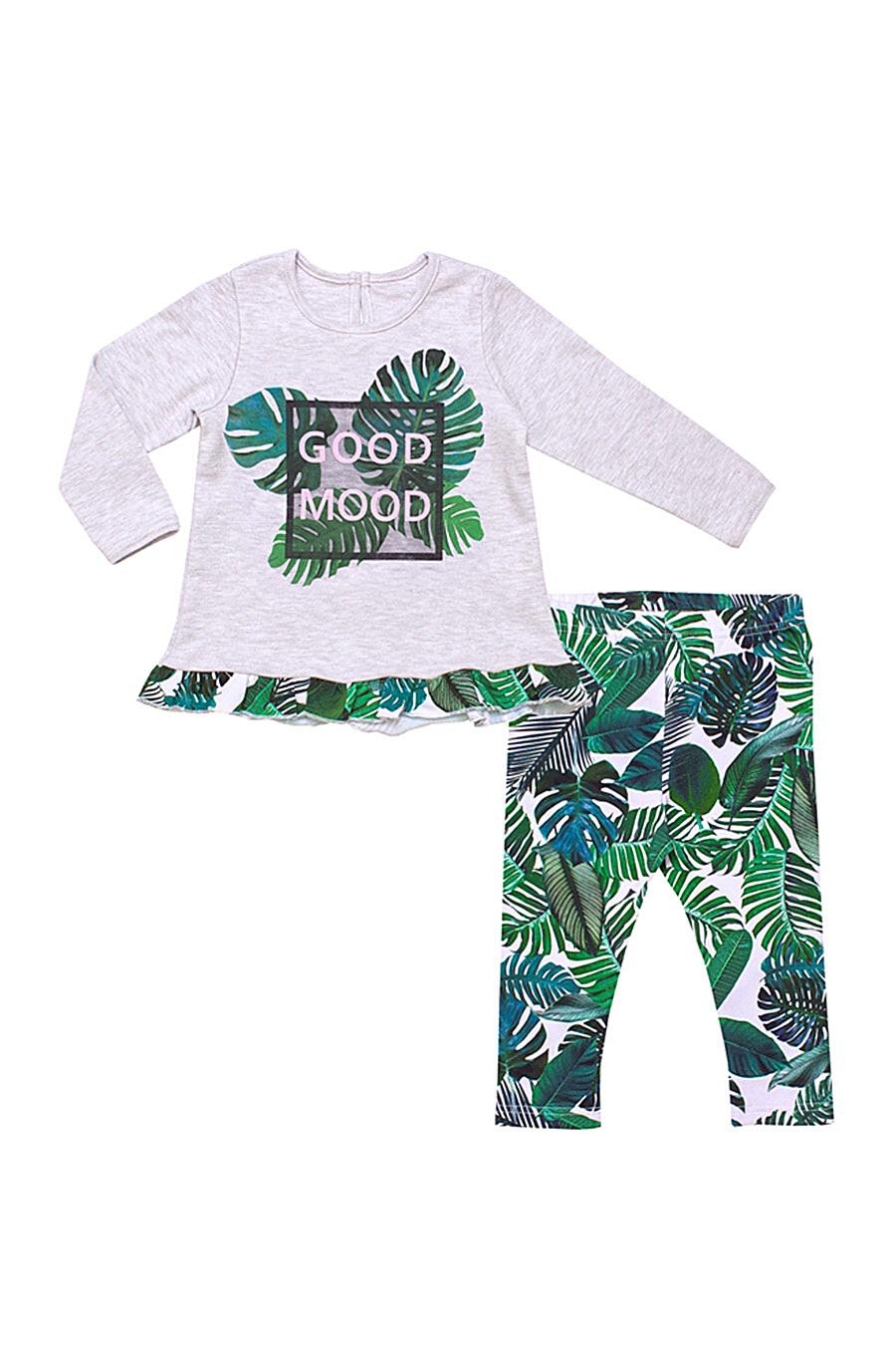 Комплект (Джемпер+Брюки) для девочек Archi 131081 купить оптом от производителя. Совместная покупка детской одежды в OptMoyo