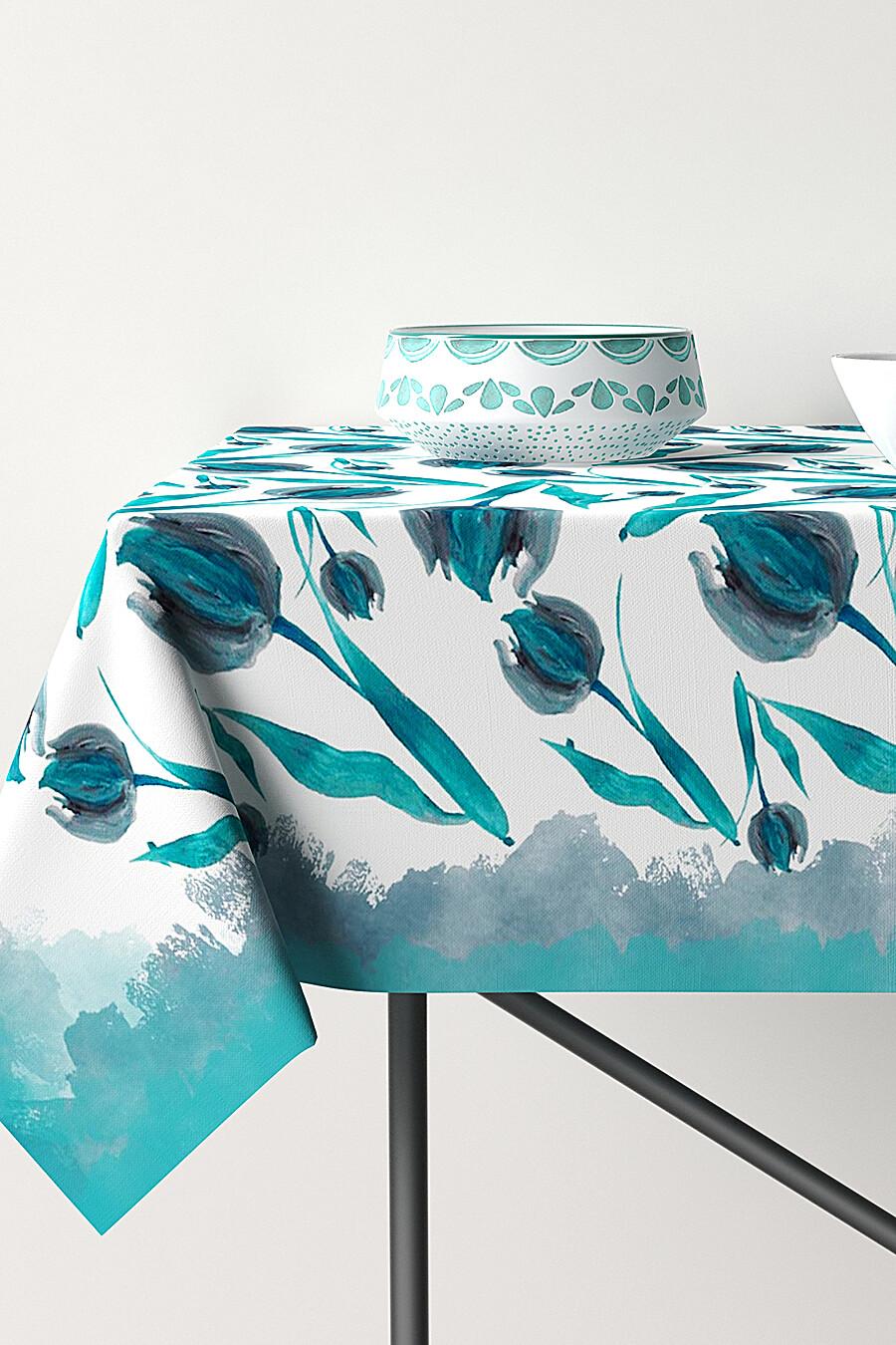 Скатерть прямоугольня ART HOME TEXTILE (131086), купить в Optmoyo.ru