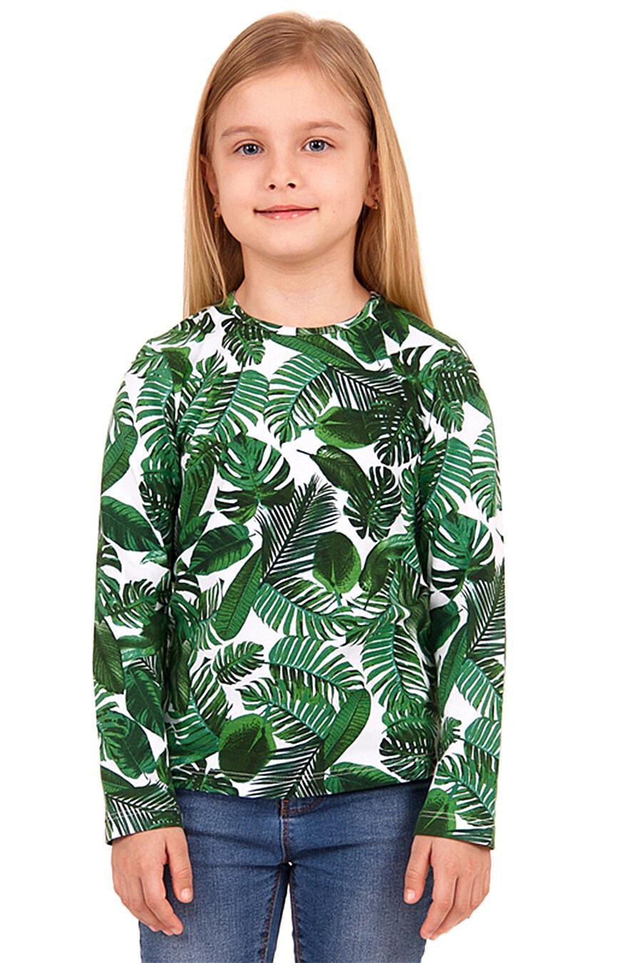 Джемпер для девочек Archi 131111 купить оптом от производителя. Совместная покупка детской одежды в OptMoyo