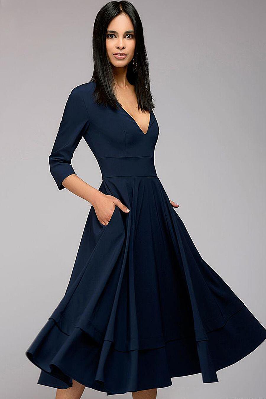 Платье для женщин 1001 DRESS 131143 купить оптом от производителя. Совместная покупка женской одежды в OptMoyo