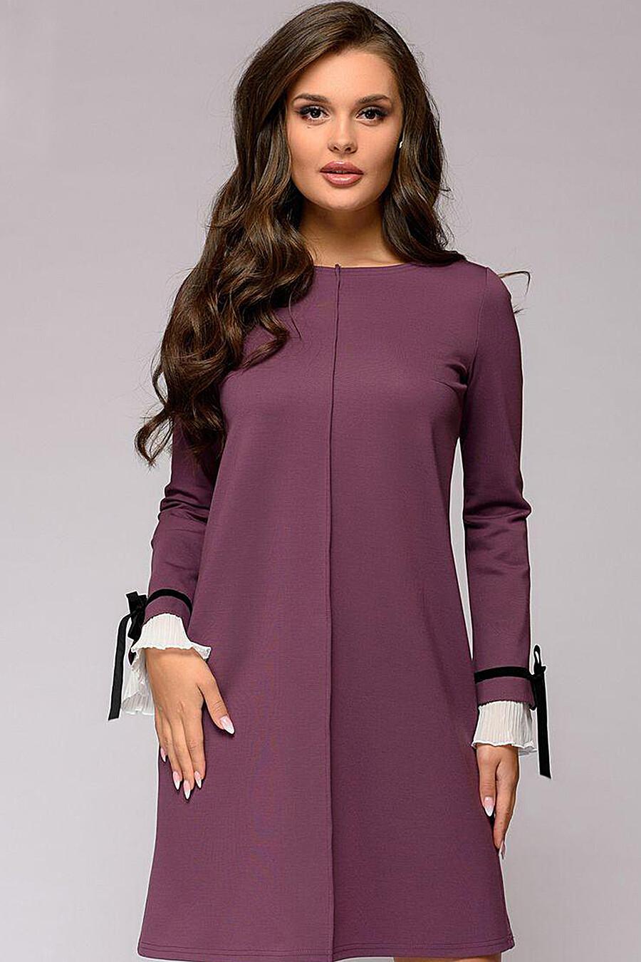 Платье 1001 DRESS (131174), купить в Optmoyo.ru