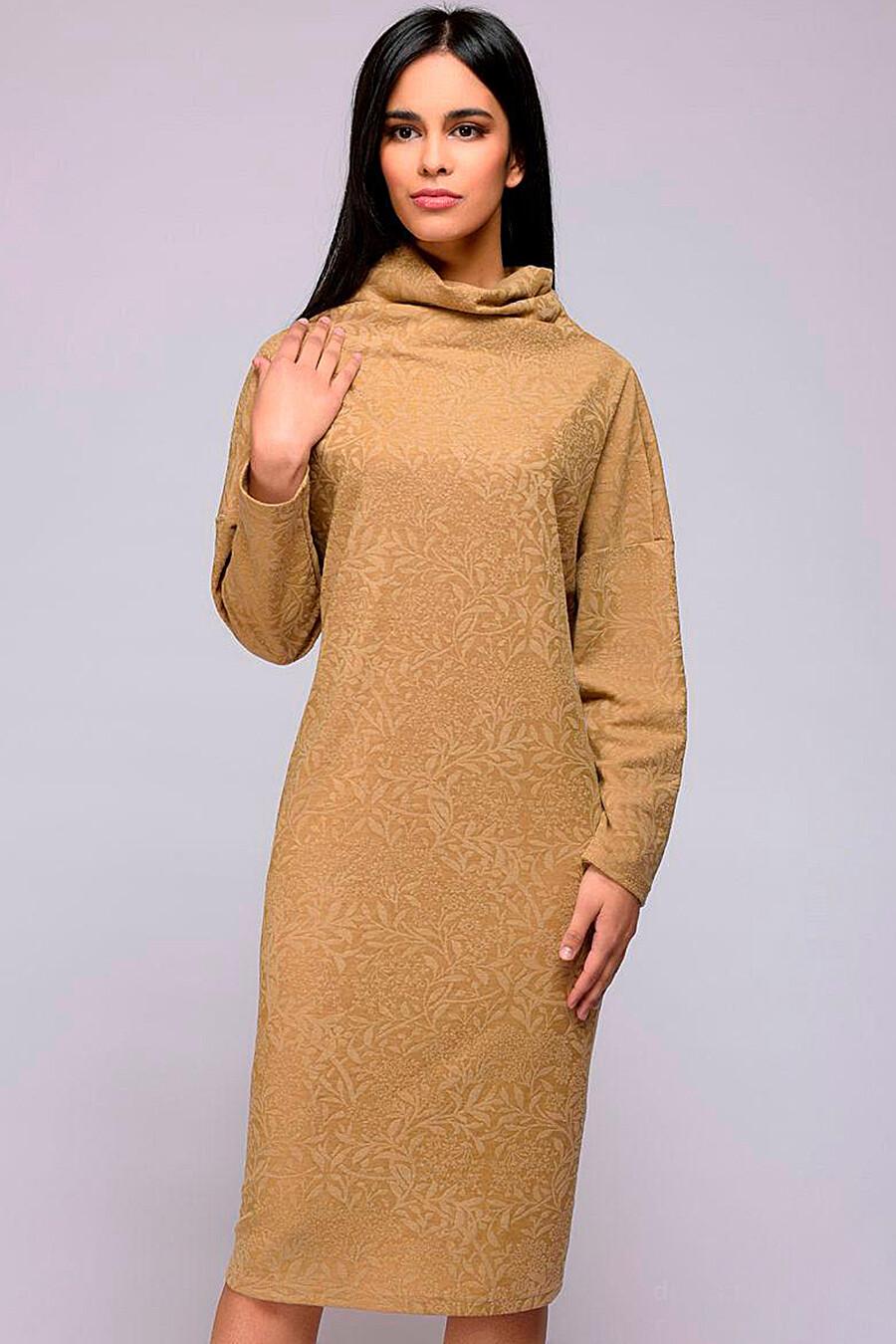 Платье для женщин 1001 DRESS 131180 купить оптом от производителя. Совместная покупка женской одежды в OptMoyo