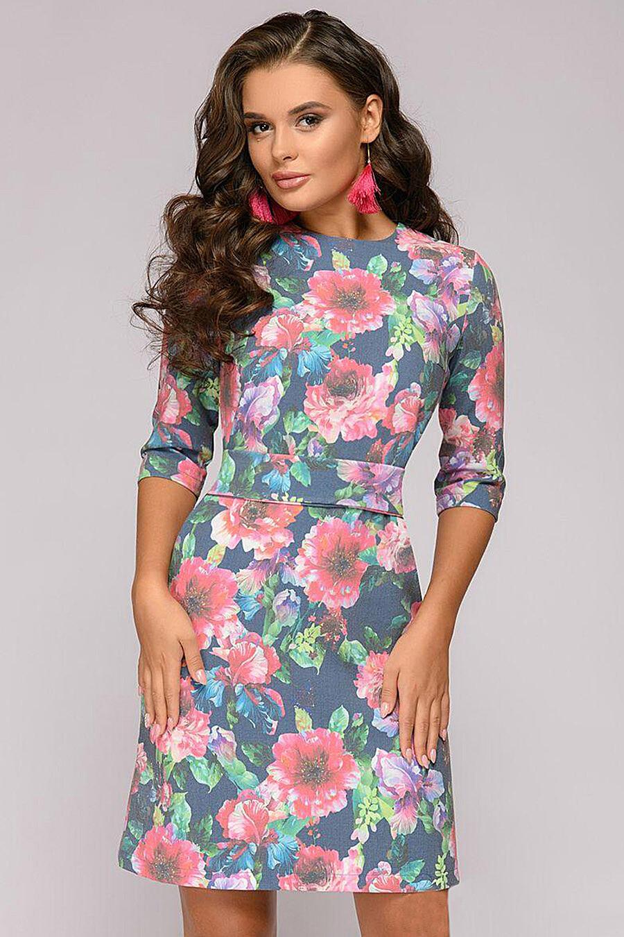 Платье 1001 DRESS (131188), купить в Optmoyo.ru