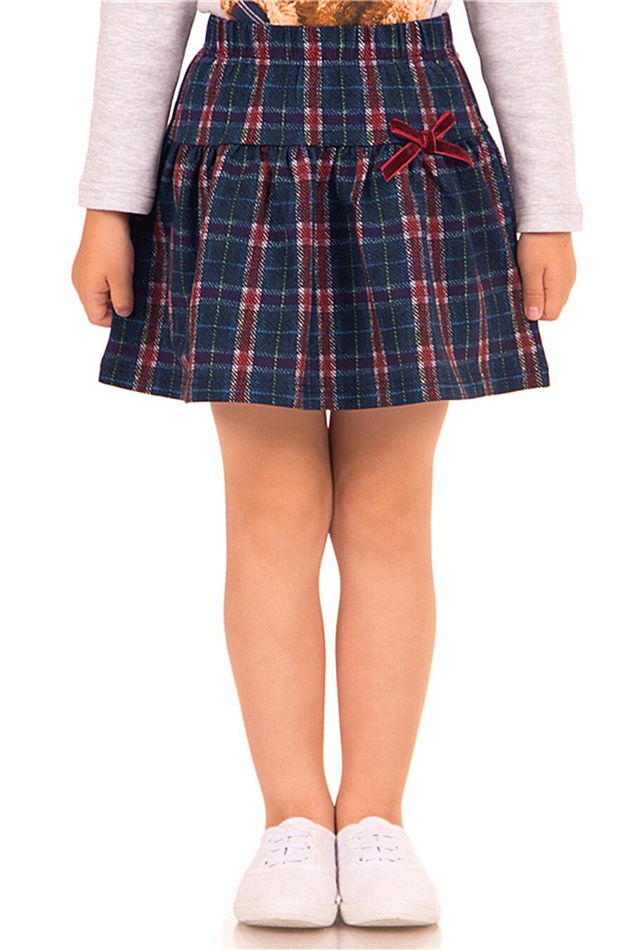 Юбка для девочек Archi 131423 купить оптом от производителя. Совместная покупка детской одежды в OptMoyo