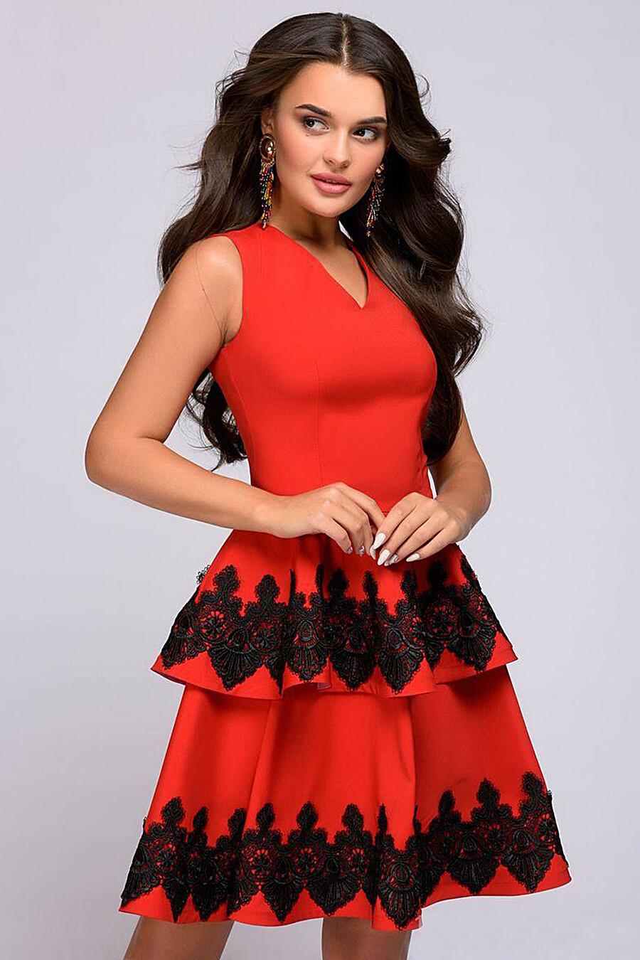 Платье 1001 DRESS (131425), купить в Optmoyo.ru