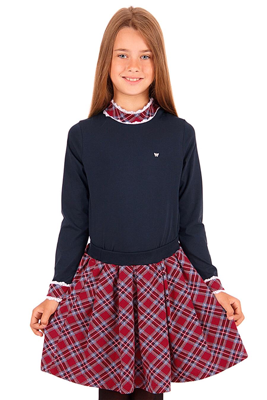 Джемпер для девочек Archi 131441 купить оптом от производителя. Совместная покупка детской одежды в OptMoyo