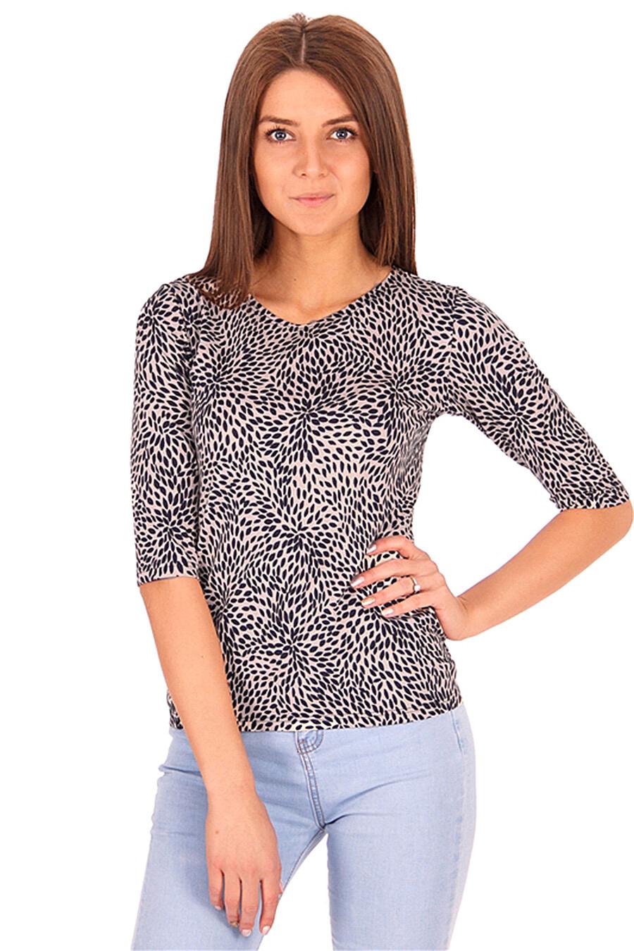 Джемпер для женщин Archi 131447 купить оптом от производителя. Совместная покупка женской одежды в OptMoyo