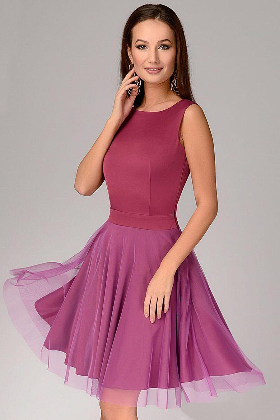 Платье #131450