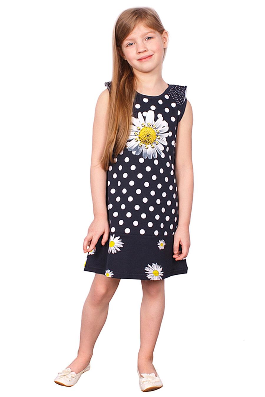 Сарафан для девочек Archi 131459 купить оптом от производителя. Совместная покупка детской одежды в OptMoyo