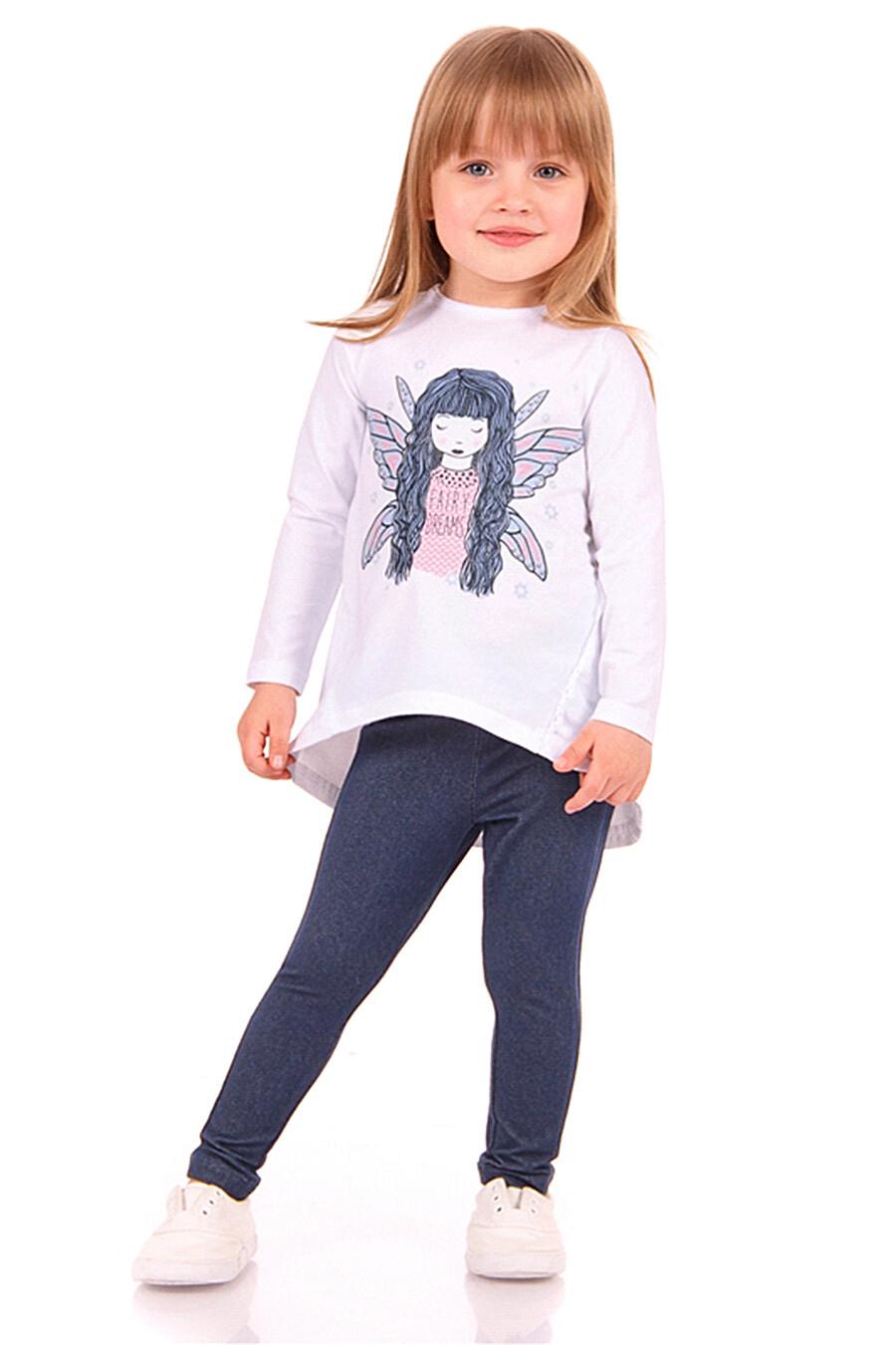 Джемпер для девочек Archi 131480 купить оптом от производителя. Совместная покупка детской одежды в OptMoyo