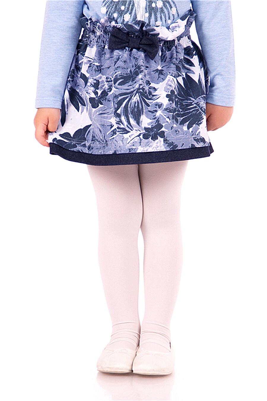 Юбка для девочек Archi 131483 купить оптом от производителя. Совместная покупка детской одежды в OptMoyo