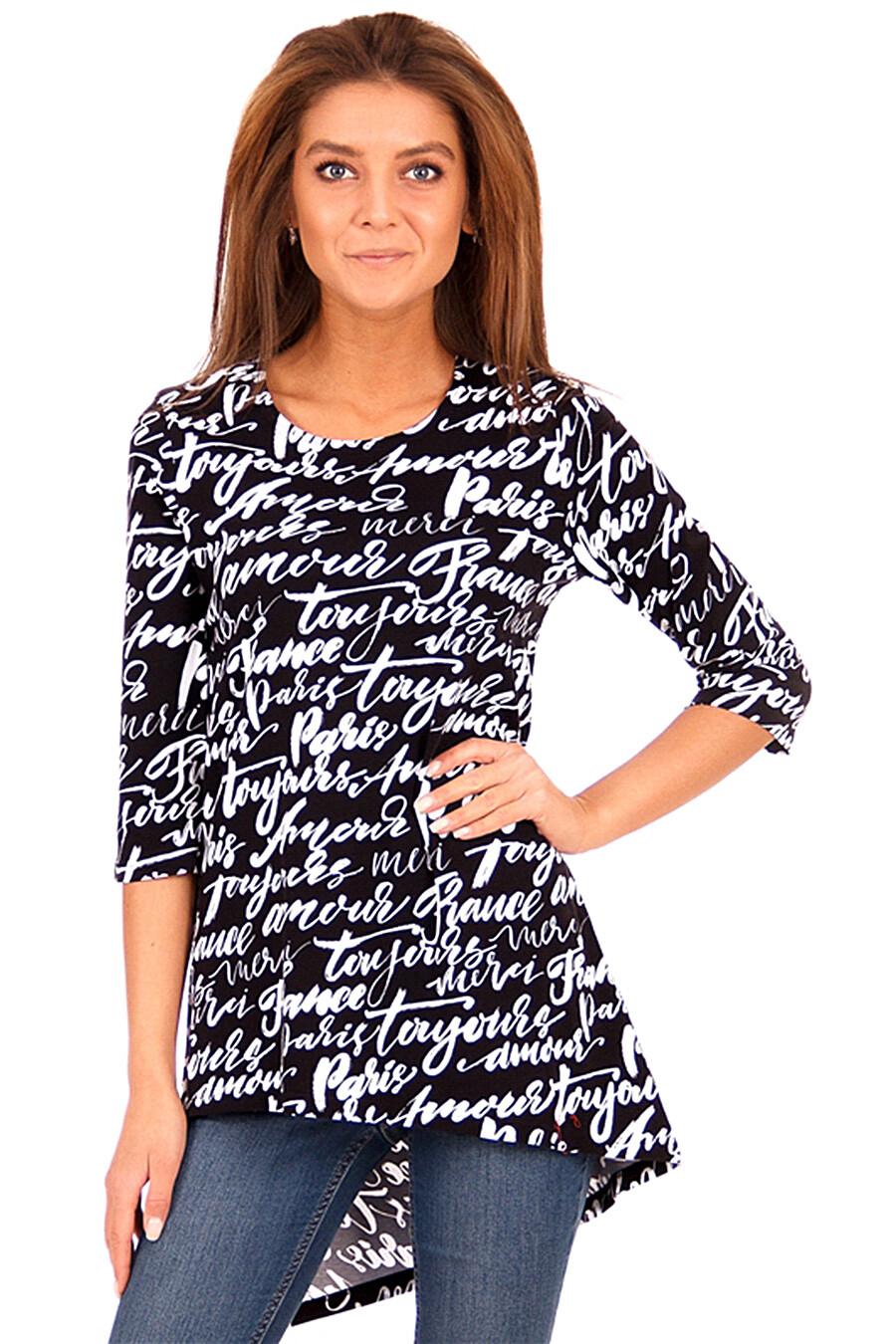 Джемпер для женщин Archi 131501 купить оптом от производителя. Совместная покупка женской одежды в OptMoyo