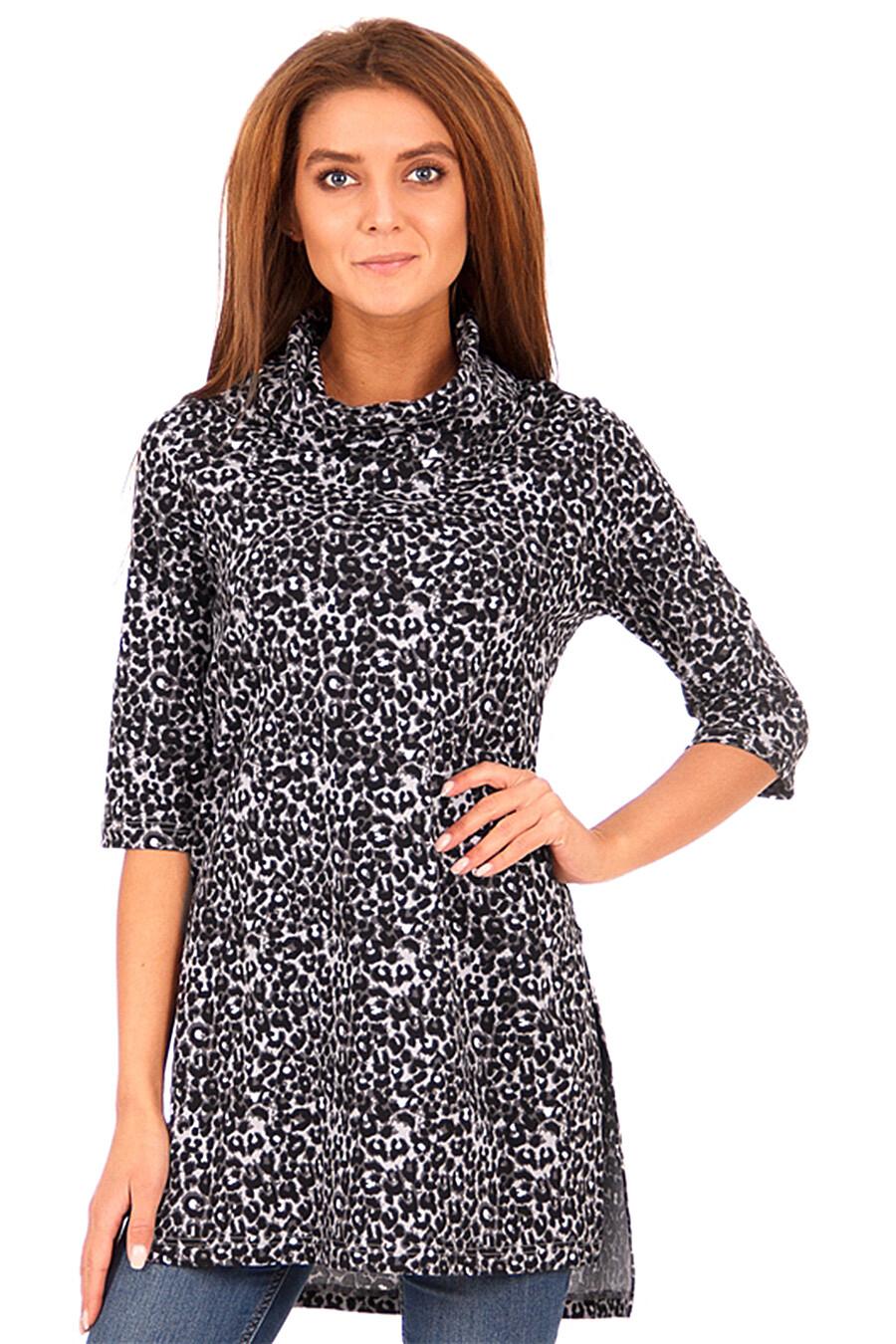 Джемпер для женщин Archi 131510 купить оптом от производителя. Совместная покупка женской одежды в OptMoyo