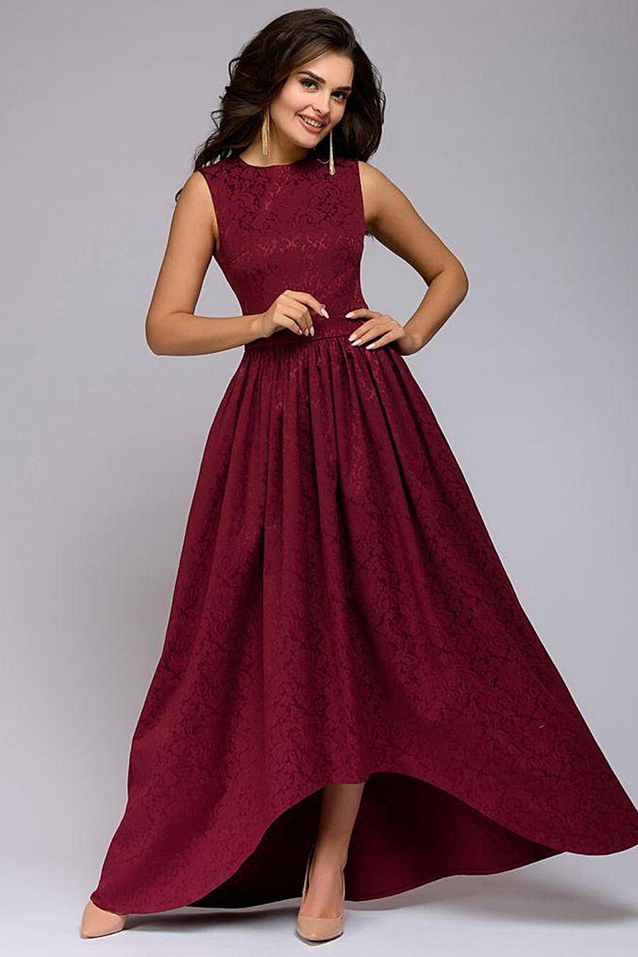 Платье 1001 DRESS (131518), купить в Optmoyo.ru