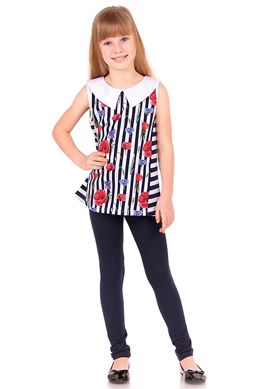 Рейтузы для девочек Archi 131534 купить оптом от производителя. Совместная покупка детской одежды в OptMoyo