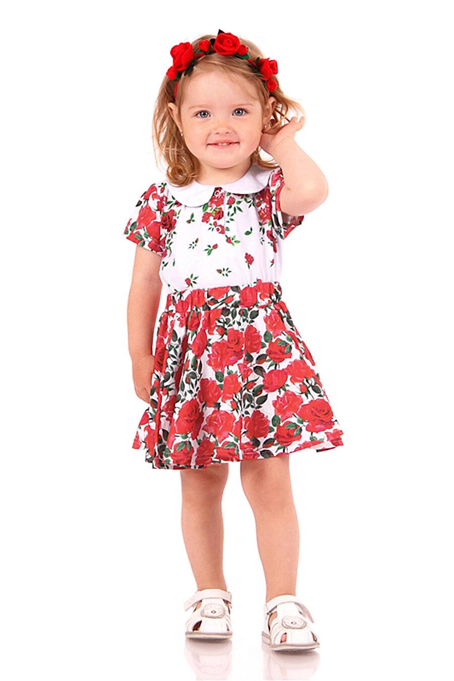 Джемпер для девочек Archi 131570 купить оптом от производителя. Совместная покупка детской одежды в OptMoyo