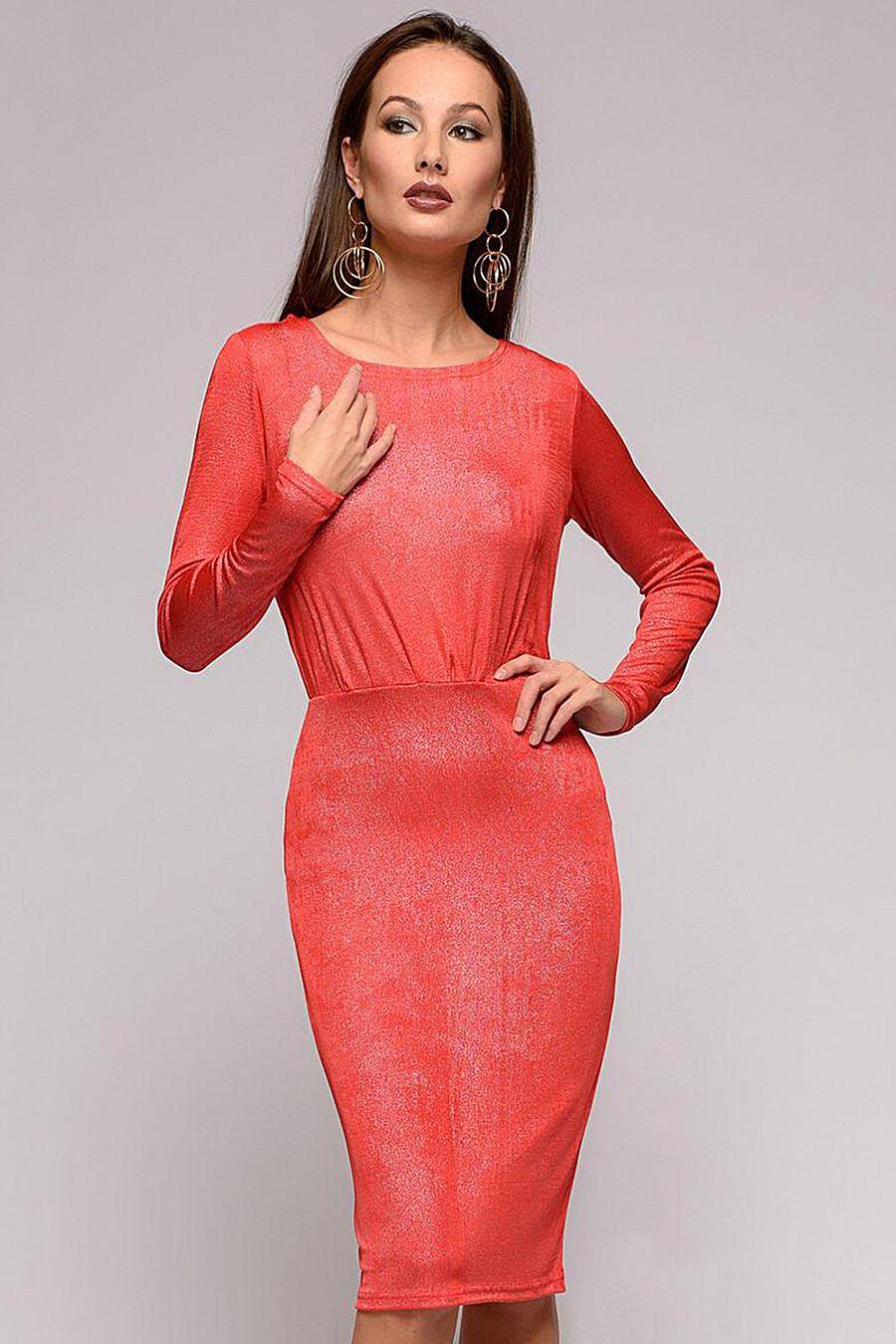 Платье #131867