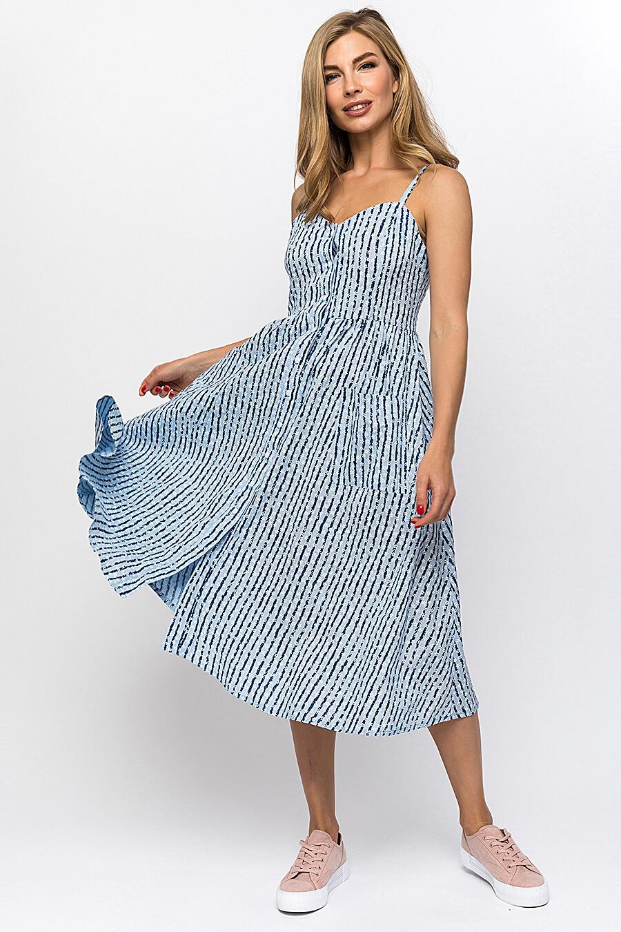 Сарафан Gloss (134880), купить в Moyo.moda