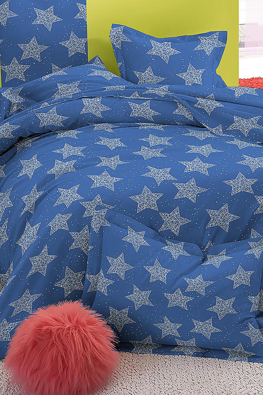Комплект постельного белья AMORE MIO (134997), купить в Moyo.moda