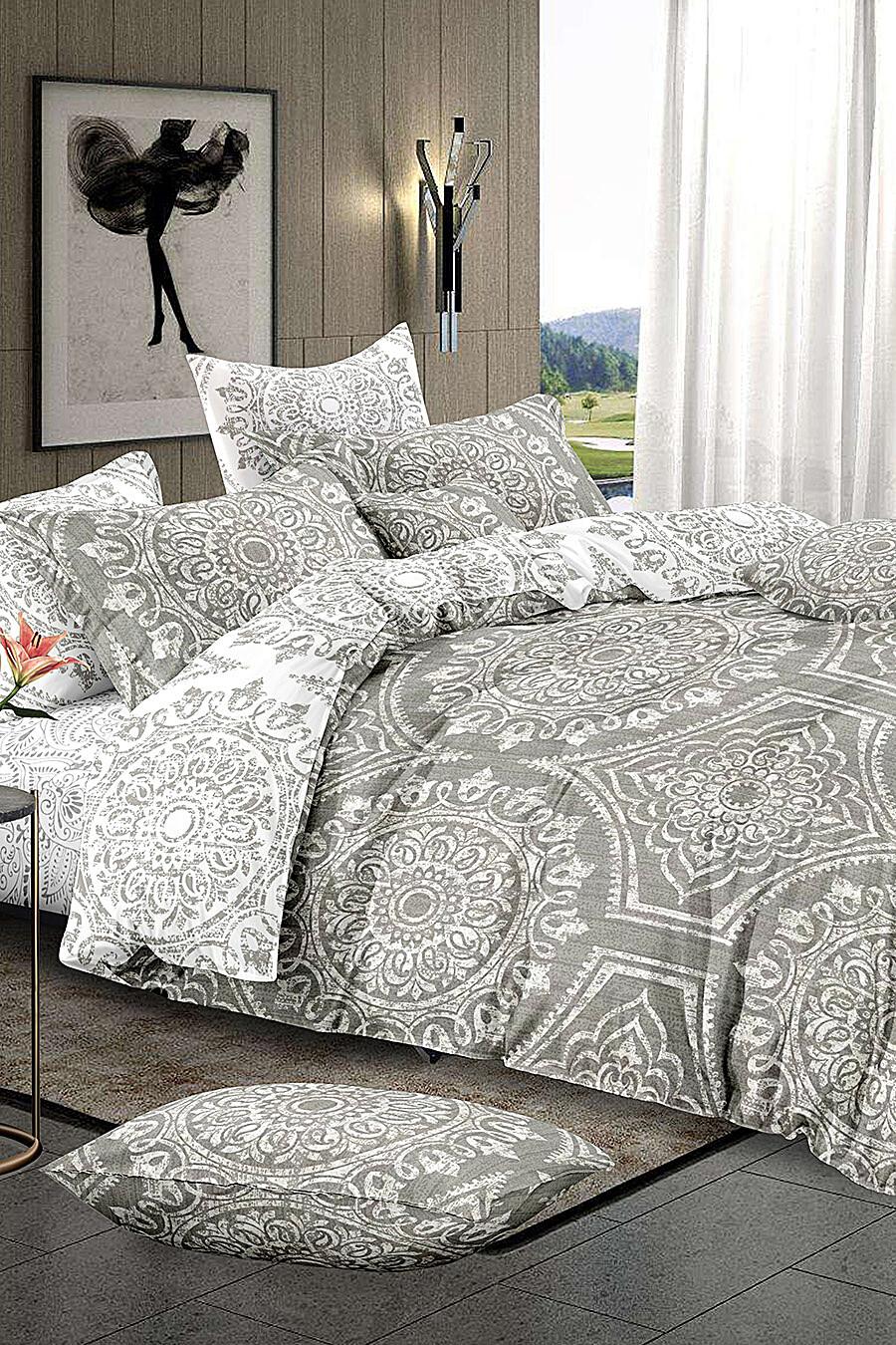 Комплект постельного белья AMORE MIO (135048), купить в Moyo.moda