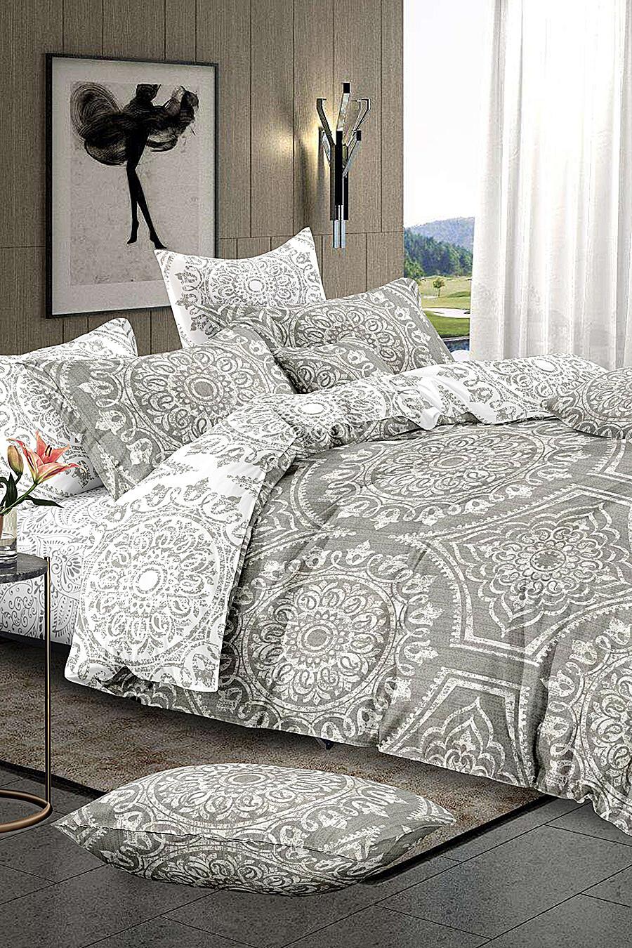 Комплект постельного белья AMORE MIO (135064), купить в Moyo.moda