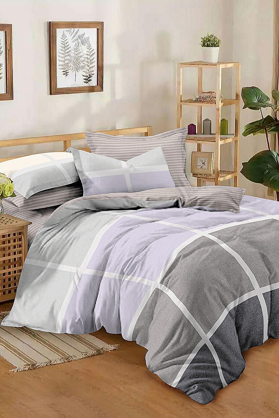 Комплект постельного белья AMORE MIO (135130), купить в Moyo.moda