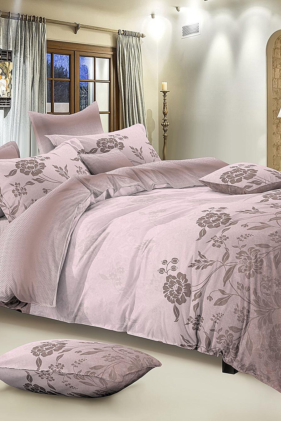 Комплект постельного белья AMORE MIO (135159), купить в Moyo.moda