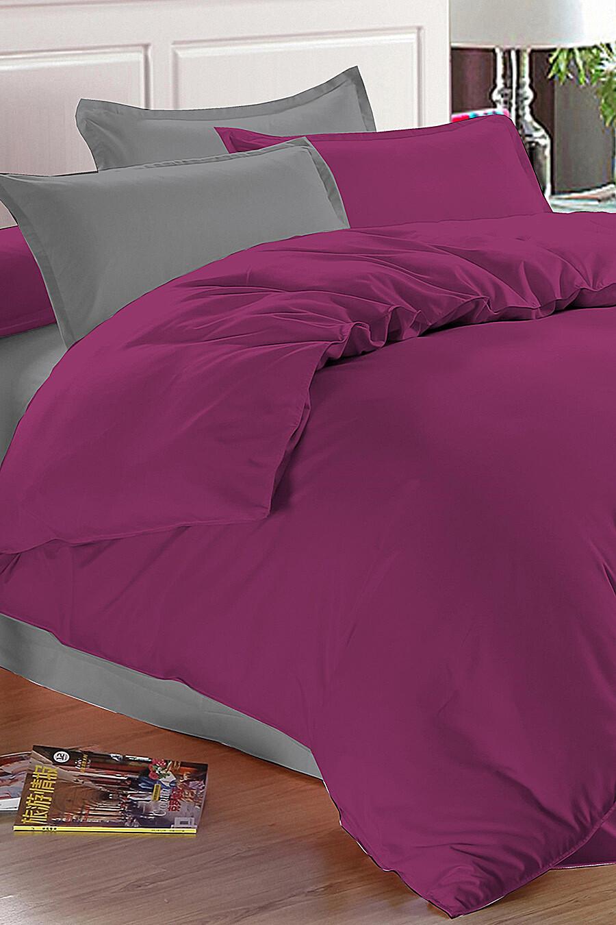 Комплект постельного белья AMORE MIO (135186), купить в Moyo.moda