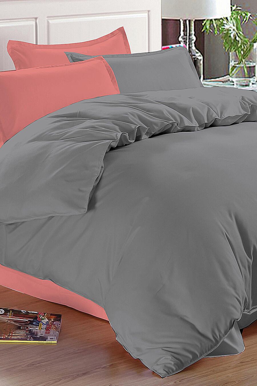 Комплект постельного белья AMORE MIO (135194), купить в Moyo.moda