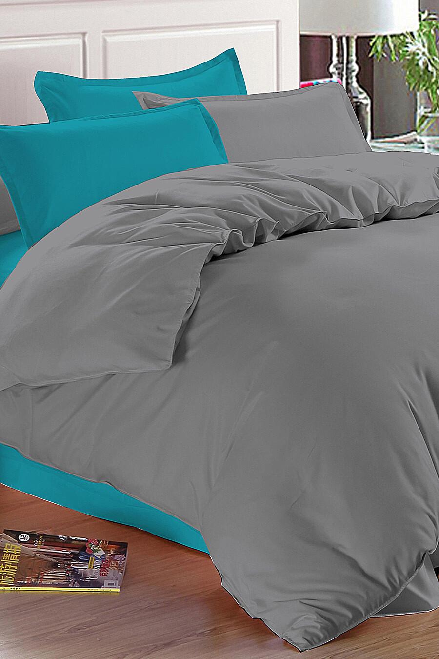 Комплект постельного белья AMORE MIO (135202), купить в Moyo.moda