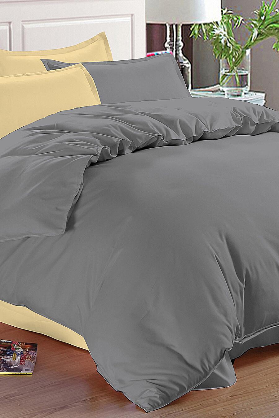 Комплект постельного белья AMORE MIO (135209), купить в Moyo.moda
