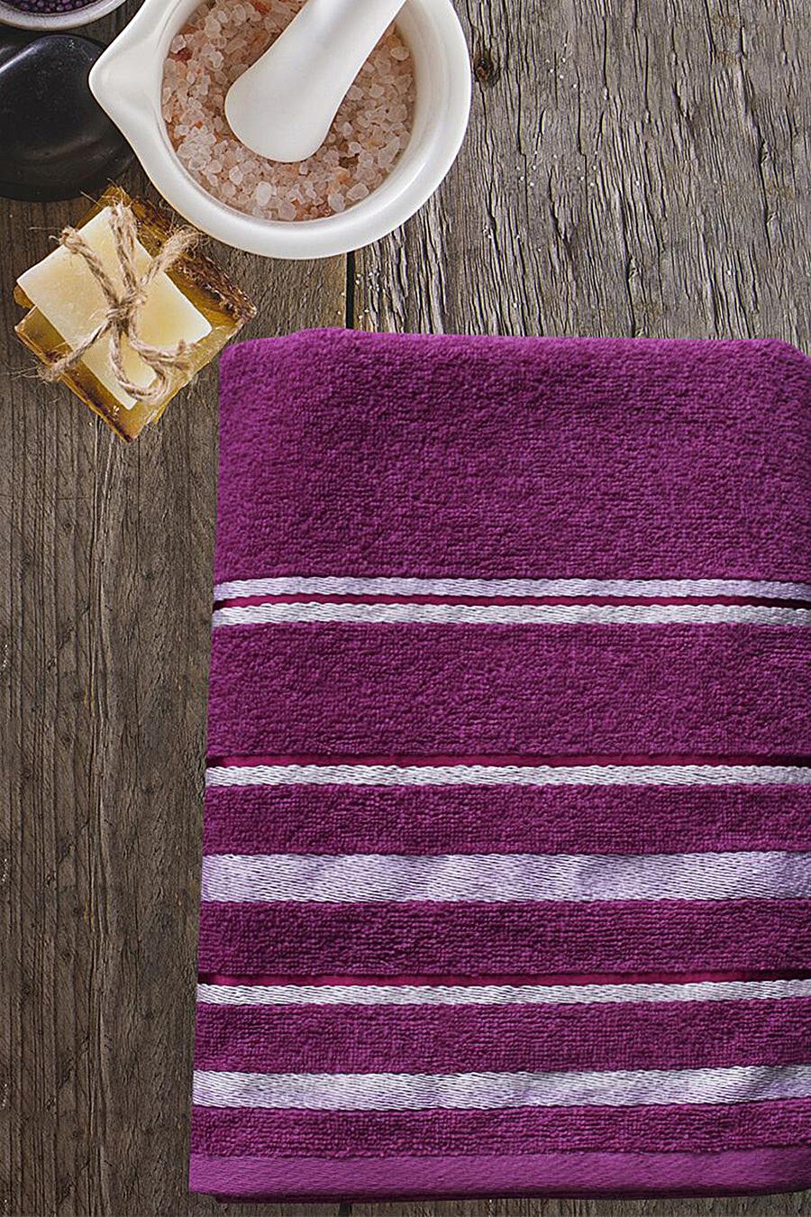 Полотенце AMORE MIO (135378), купить в Moyo.moda