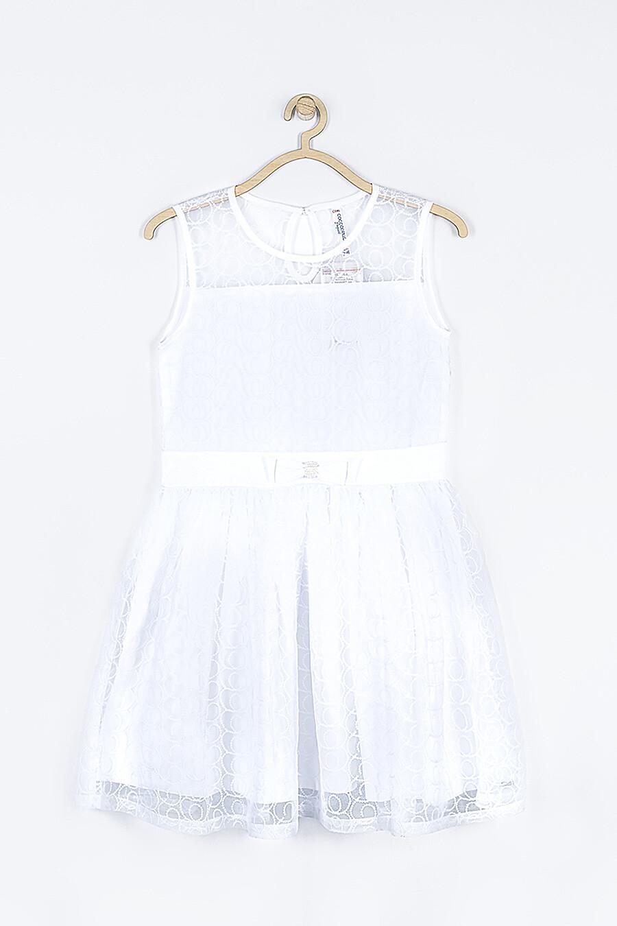 Платье COCCODRILLO (136255), купить в Optmoyo.ru