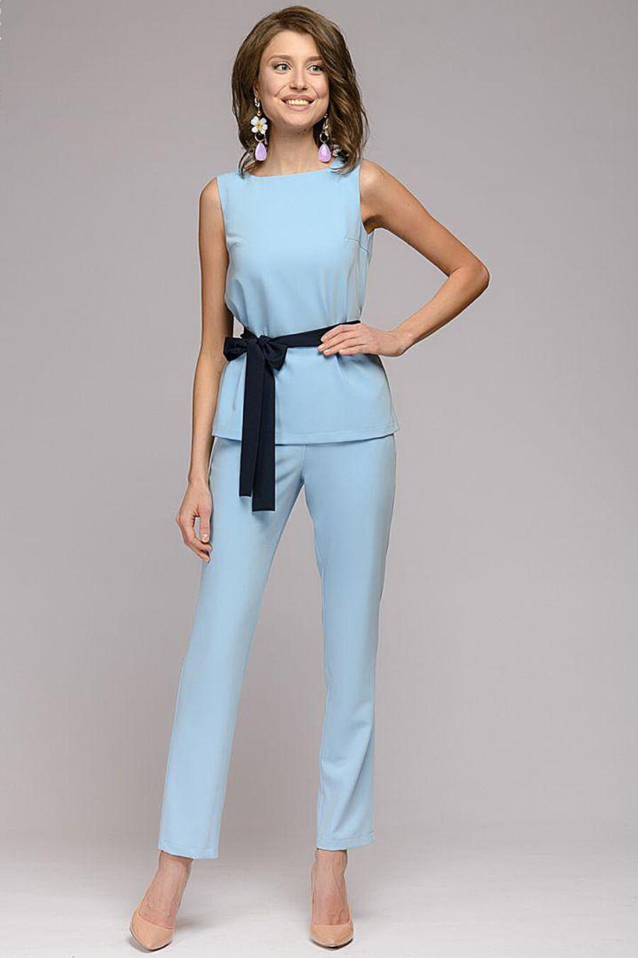 Костюм (Брюки+Блуза) 1001 DRESS (136448), купить в Optmoyo.ru