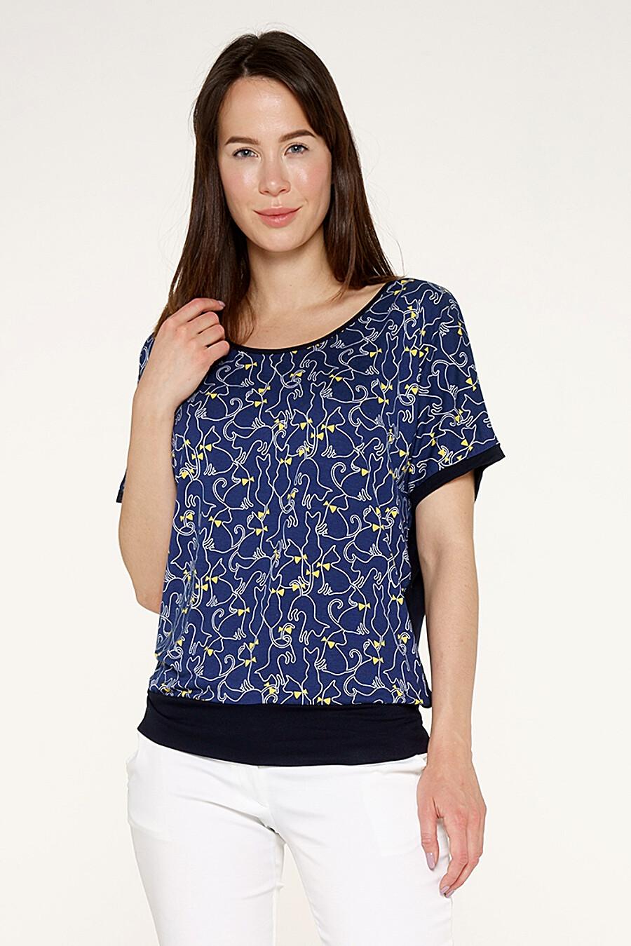 Блуза VAY (136491), купить в Moyo.moda