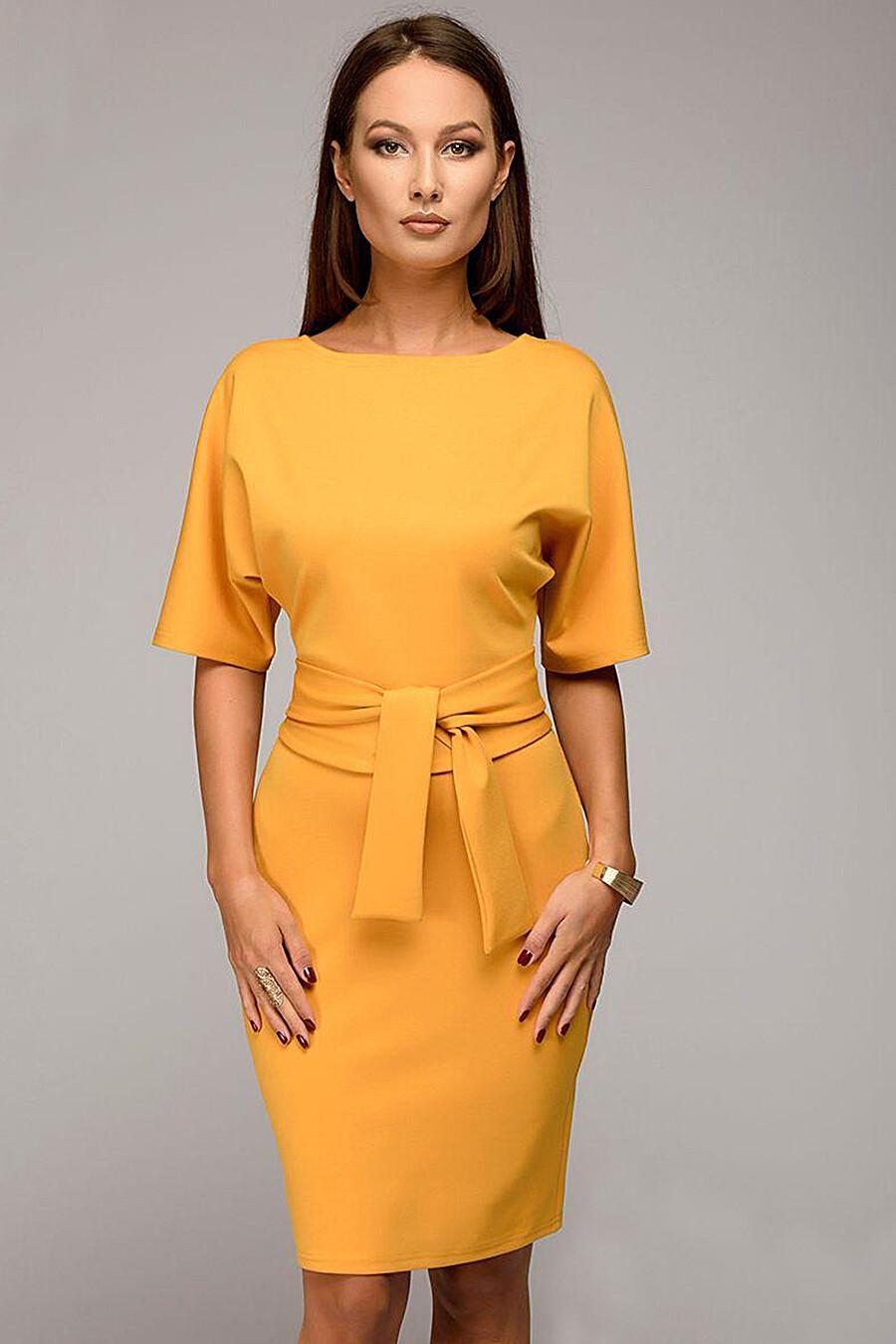 Платье 1001 DRESS (136516), купить в Optmoyo.ru