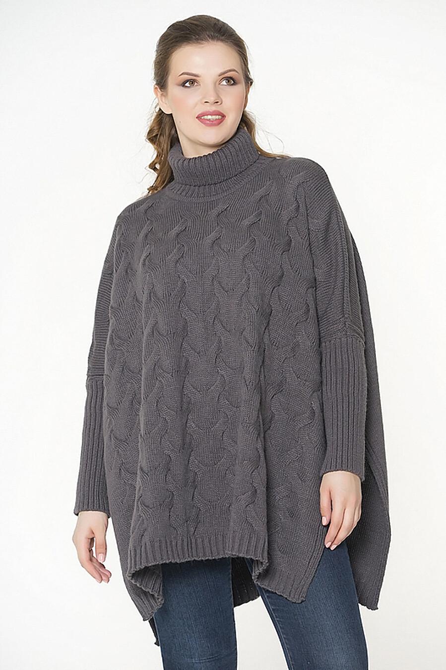 Накидка VAY (136525), купить в Moyo.moda
