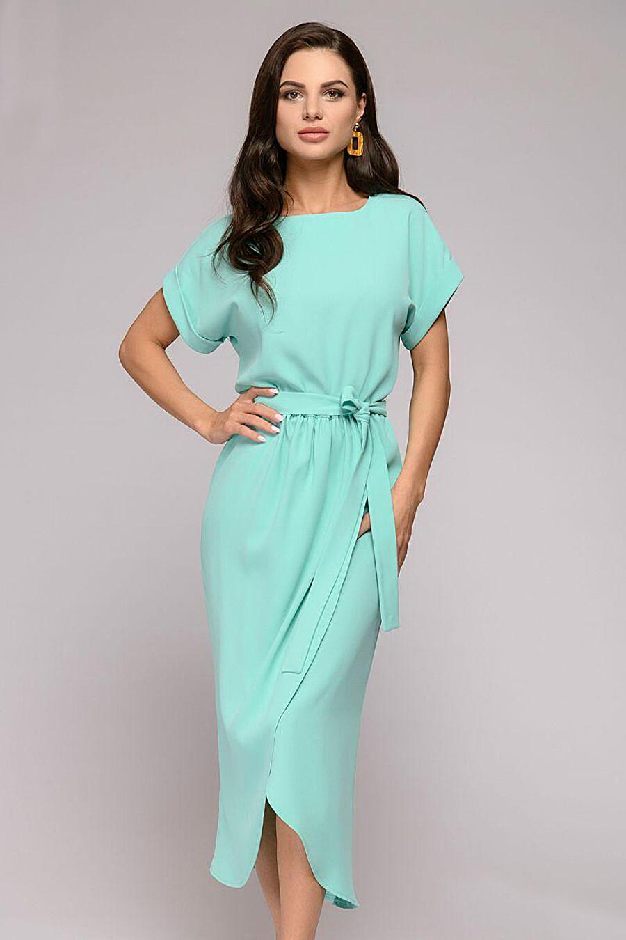 Платье 1001 DRESS (136696), купить в Optmoyo.ru
