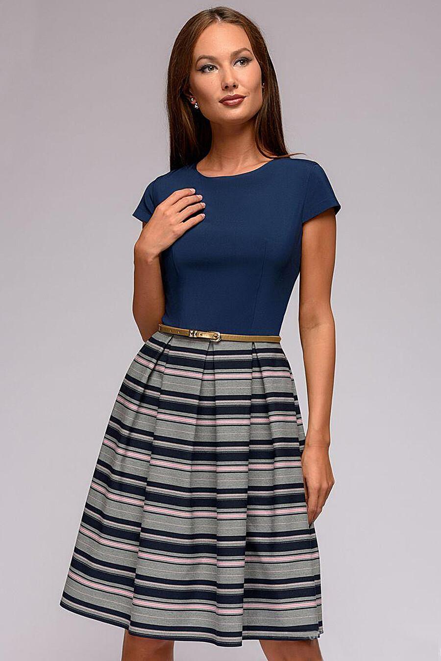 Платье 1001 DRESS (136750), купить в Optmoyo.ru