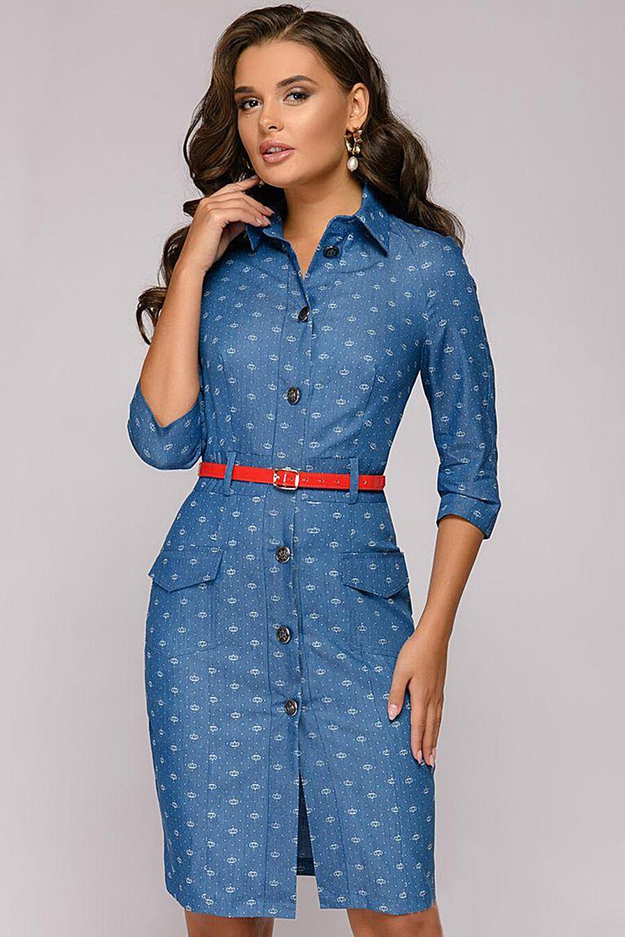 Платье 1001 DRESS (136763), купить в Optmoyo.ru