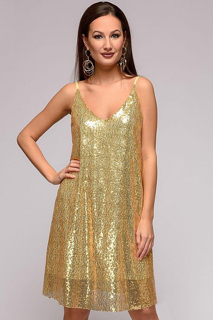 Платье #136778