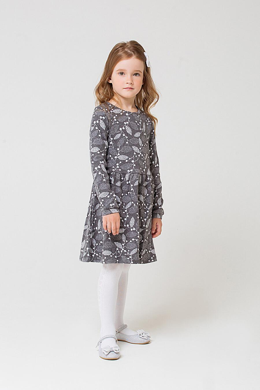 Платье CUBBY (136787), купить в Optmoyo.ru