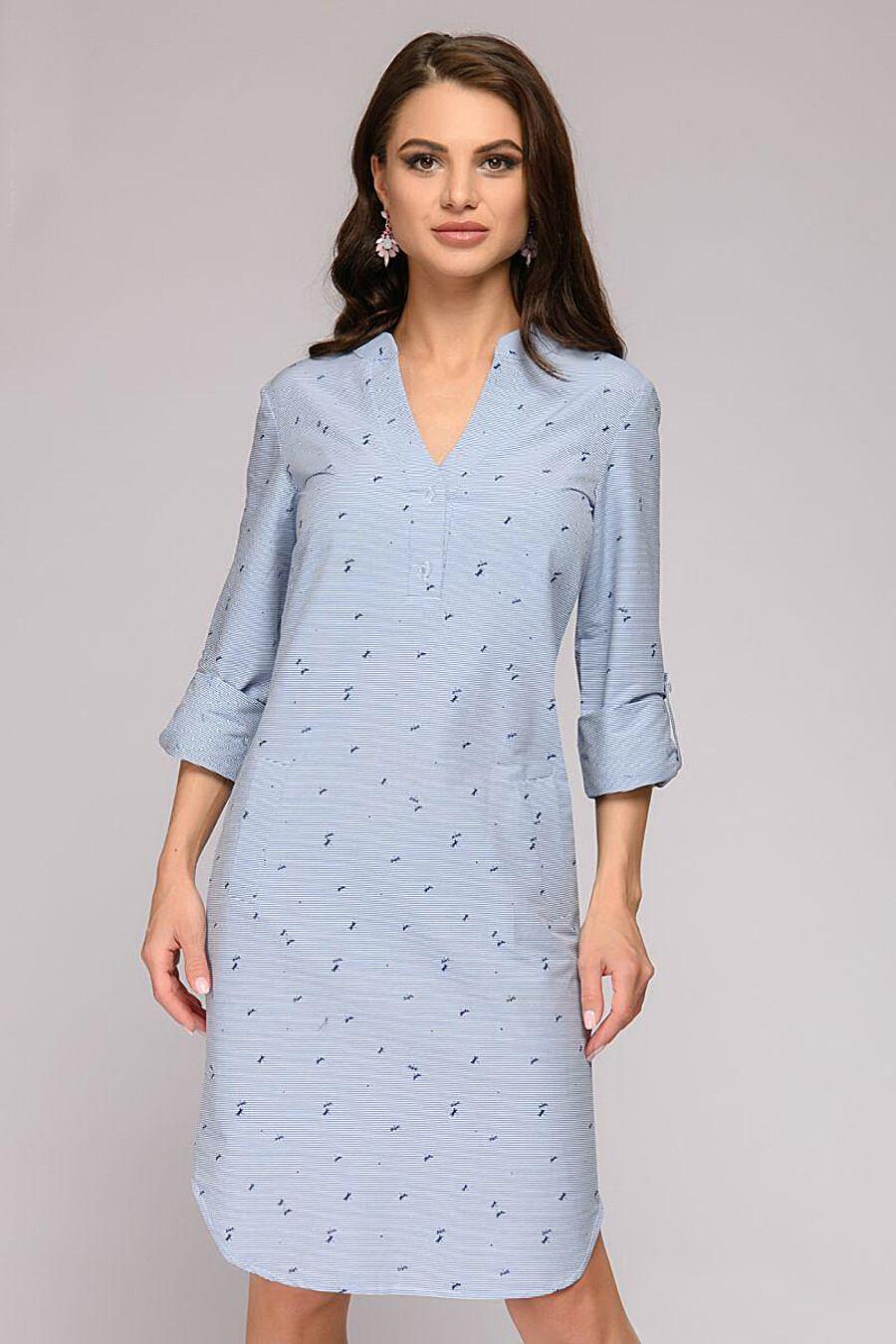 Платье 1001 DRESS (136817), купить в Optmoyo.ru