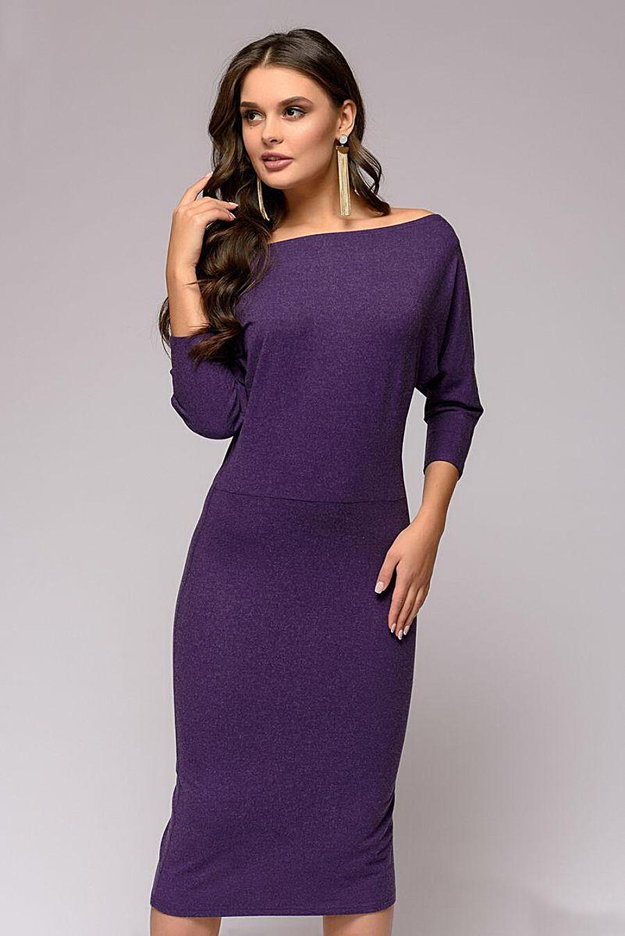 Платье 1001 DRESS (136848), купить в Optmoyo.ru