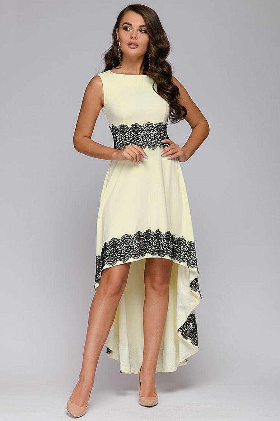 Платье 1001 DRESS (138184), купить в Moyo.moda