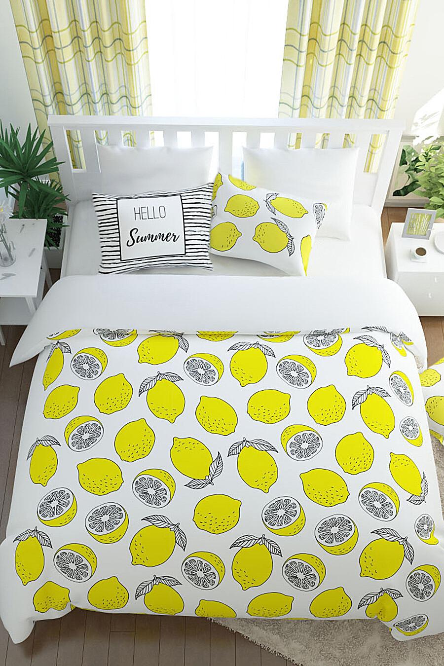 Постельное белье односторонне ART HOME TEXTILE (139942), купить в Optmoyo.ru